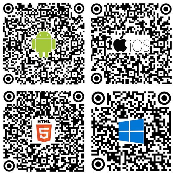 Spot Size Calculator - App Stores